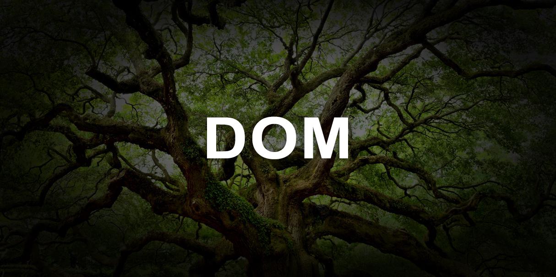 Не паси задних: используй DOM как профессионал