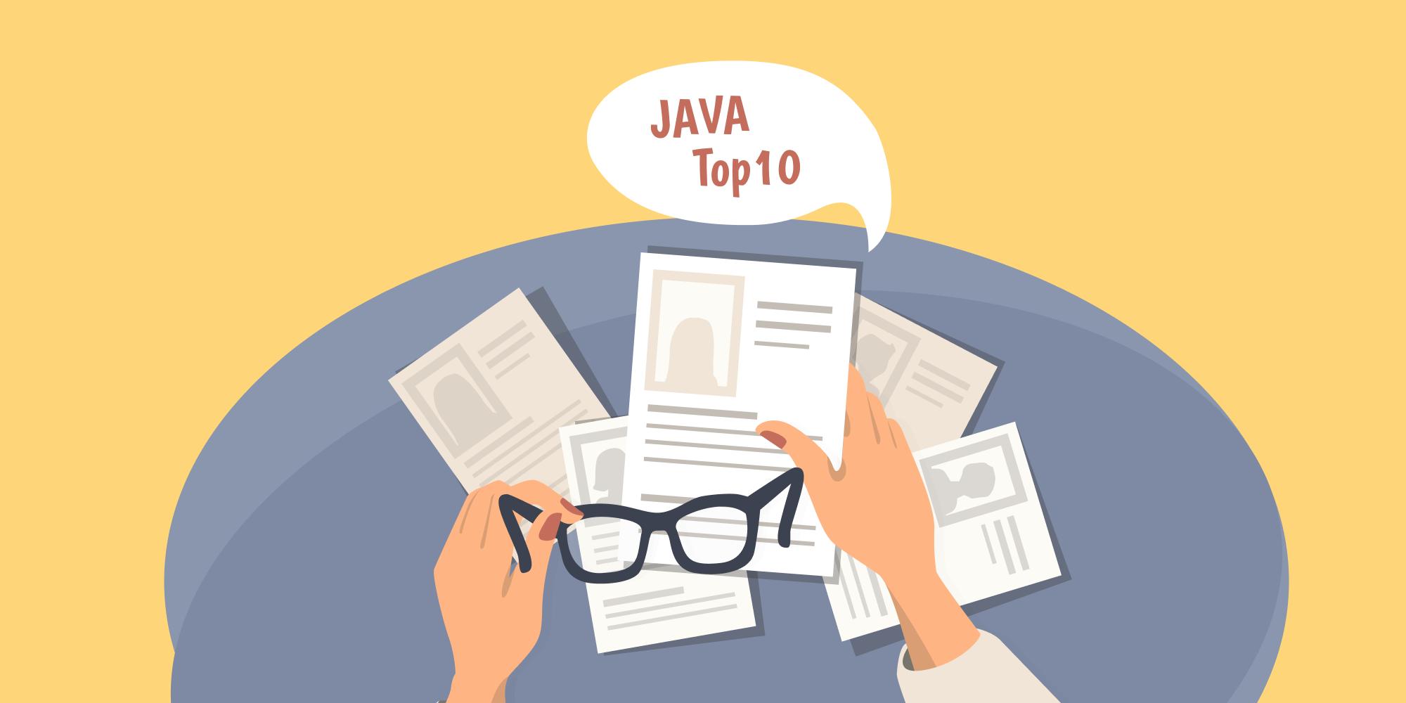 10 популярных вопросов с Java-собеседований