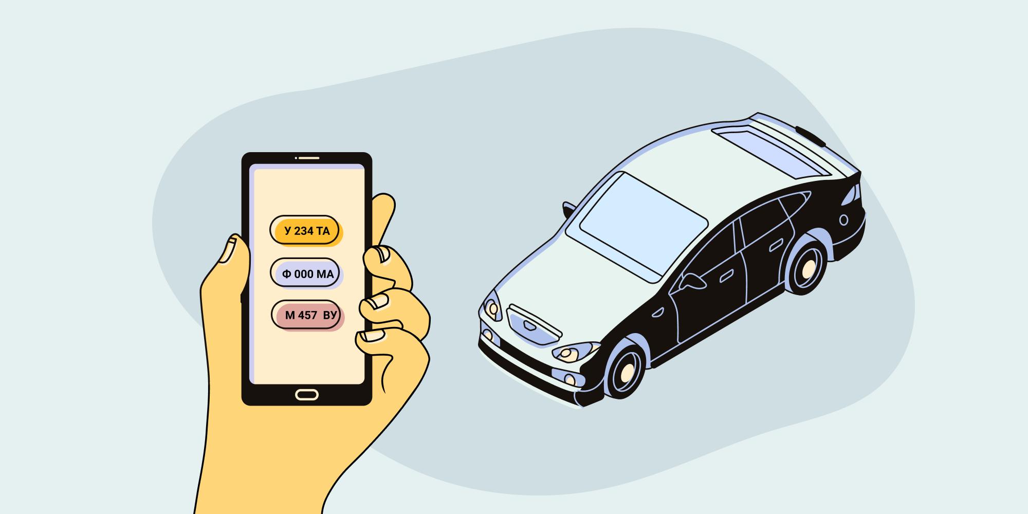 Автоматическое распознавание автомобильных номеров на Raspberry Pi