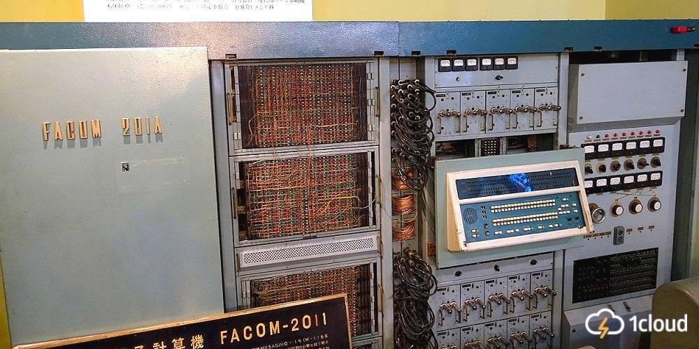 «Старое железо»: компьютер, который отказывается умирать — FACOM 128B