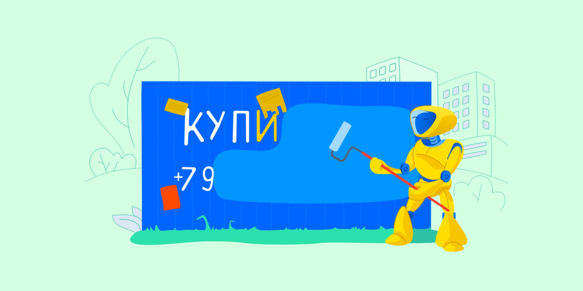 Хороший, плохой, злой: как Яндекс использует нейросети для борьбы со спамом и матом