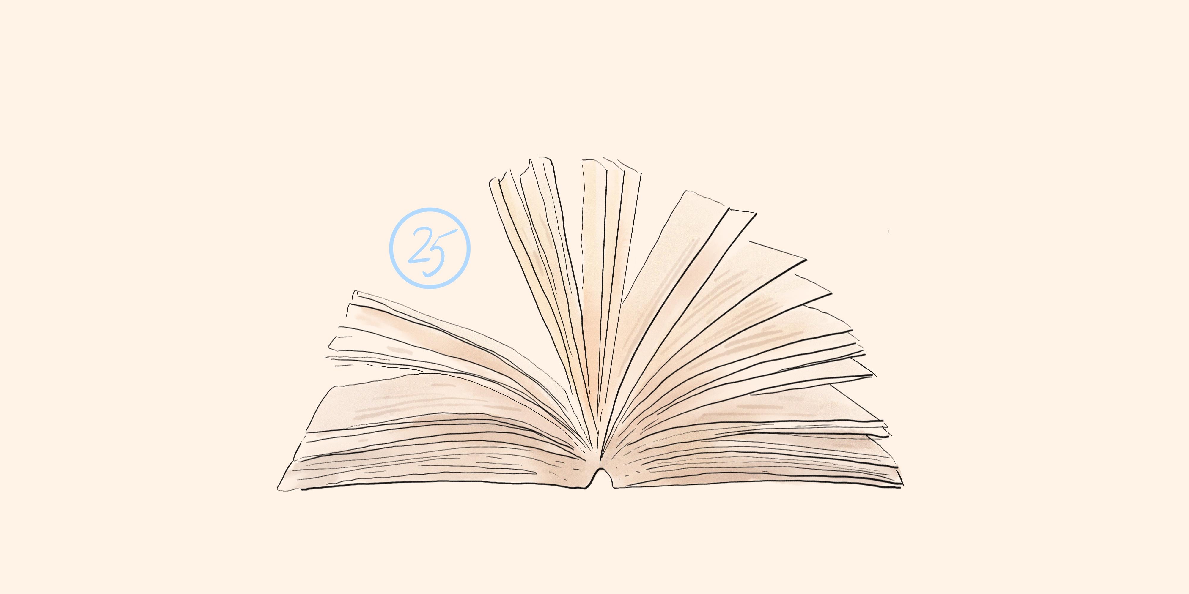 📕 25 лучших книг для программистов