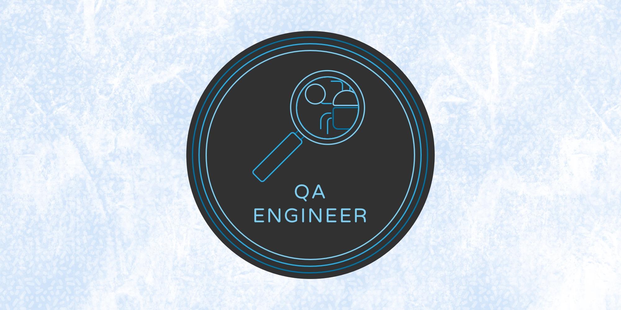 🤺 Кто такой QA-инженер и как начать свой путь в тестировании?