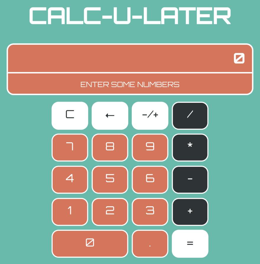 Внешний вид калькулятора