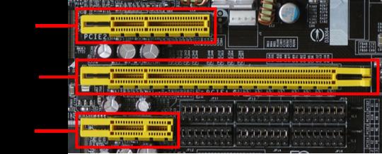 Рис. 19. Слоты PCIe x1, x4, x16