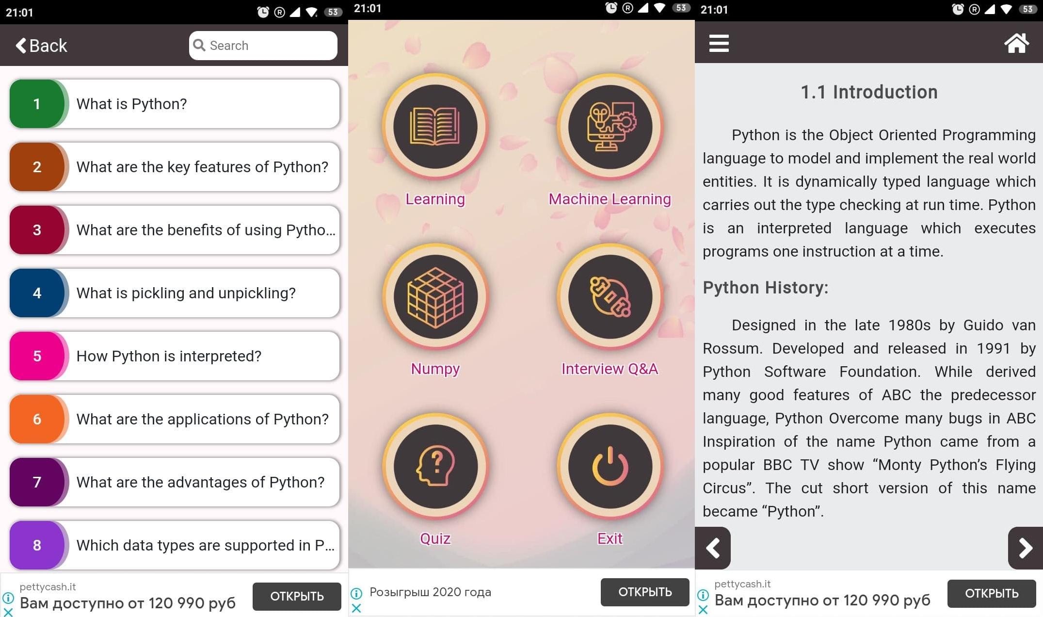 <span>Python Code Play</span>