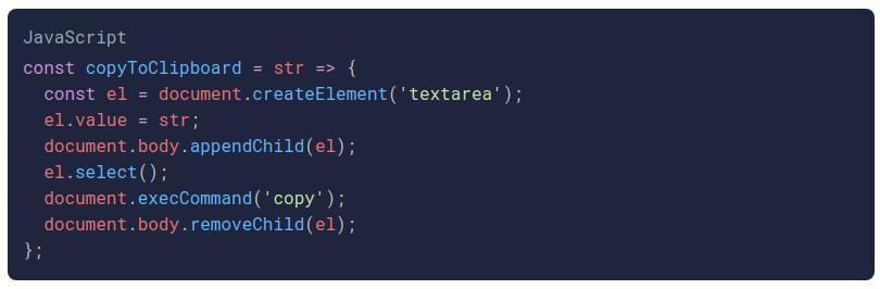 Код JS, который позволяет копировать текст в буфер обмена одним нажатием кнопки