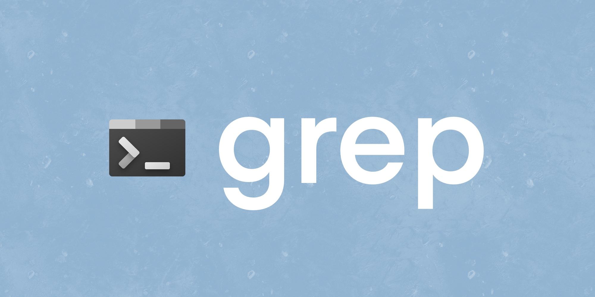🐧 16 опций grep, которые помогут вам в реальном мире