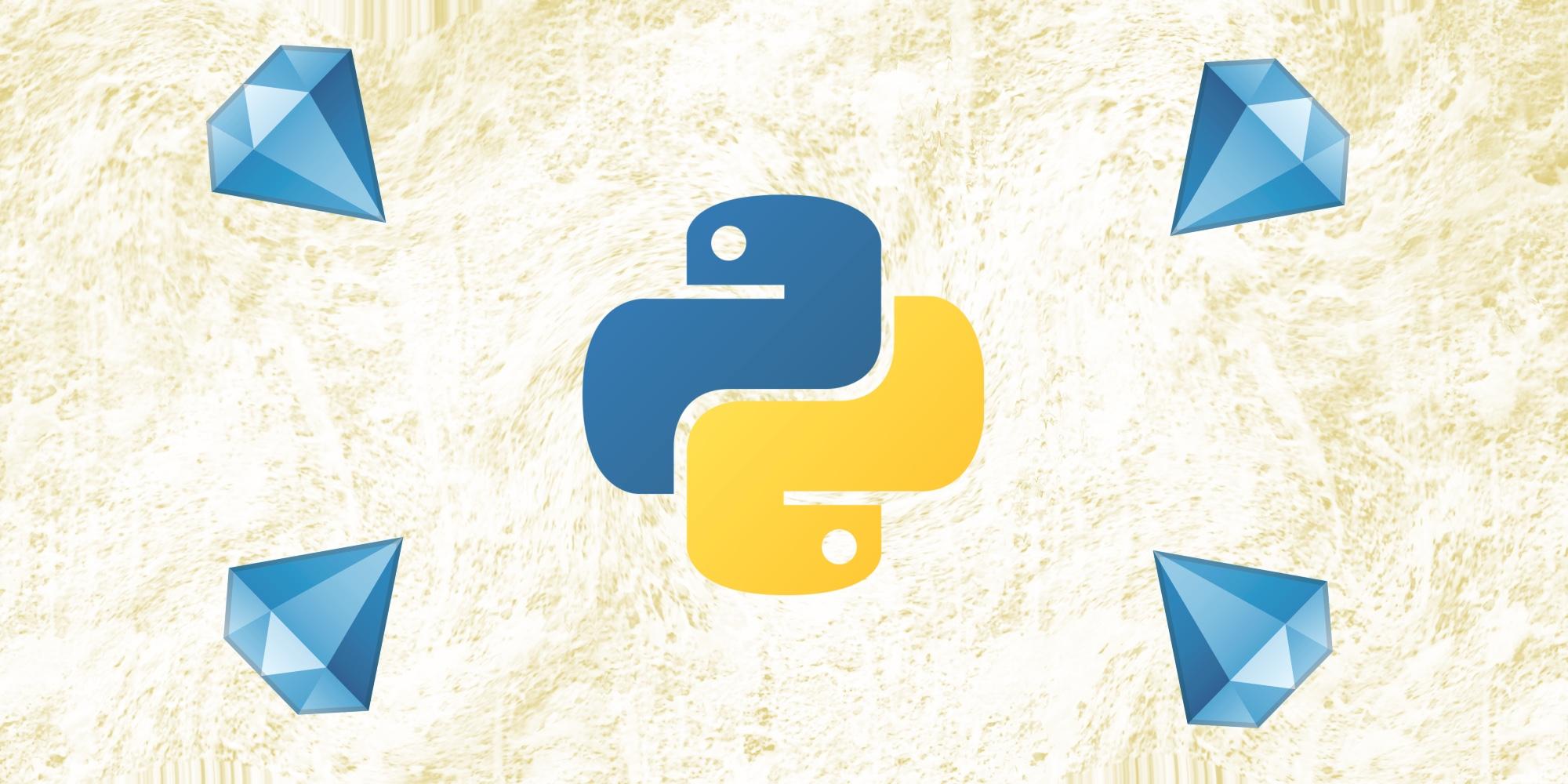🐍 Скрытые сокровища Python