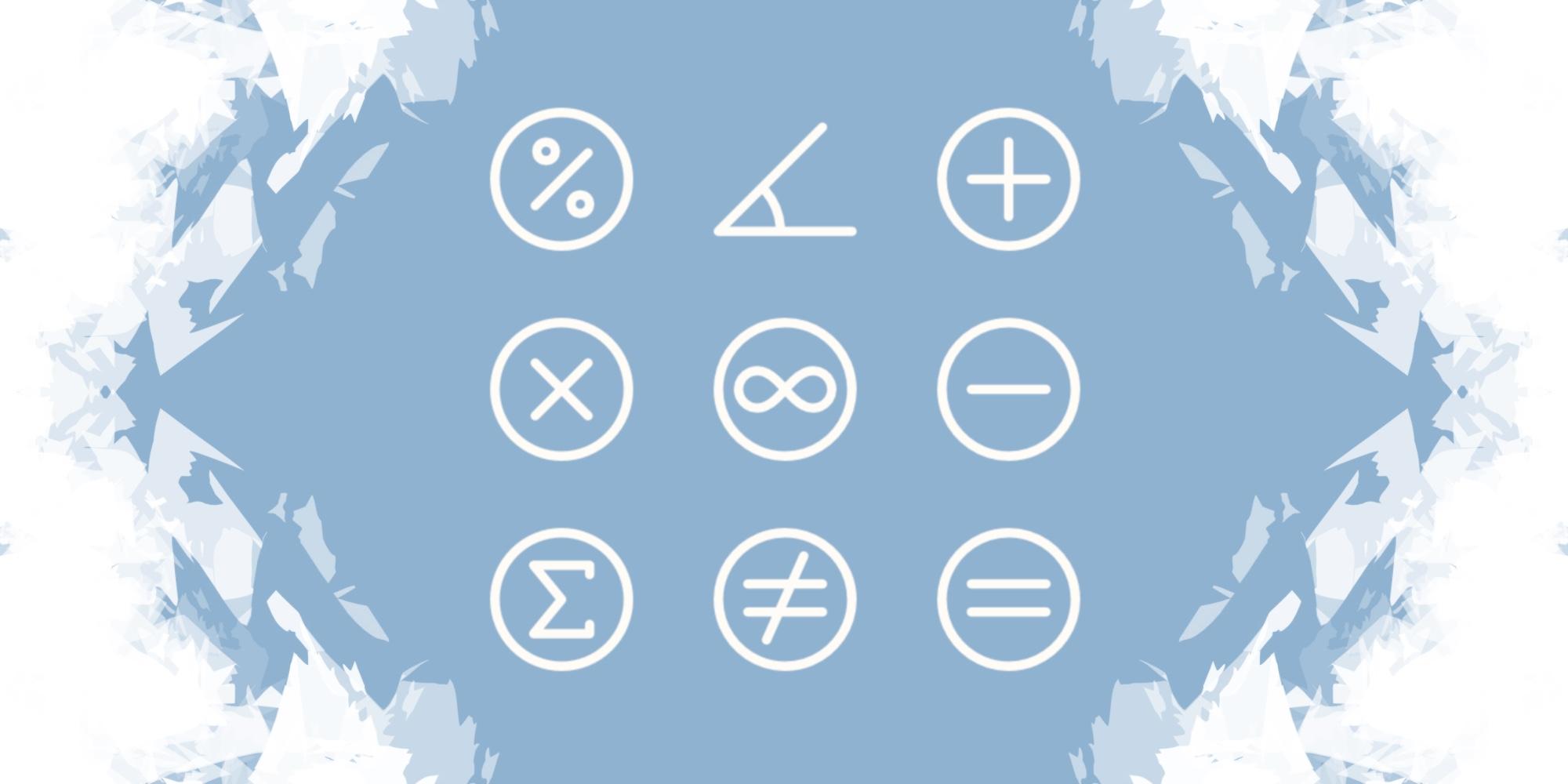 Тест: насколько хорошо вы помните школьную математику?