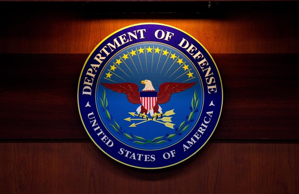 Ищем уязвимости на сайте министерства обороны США