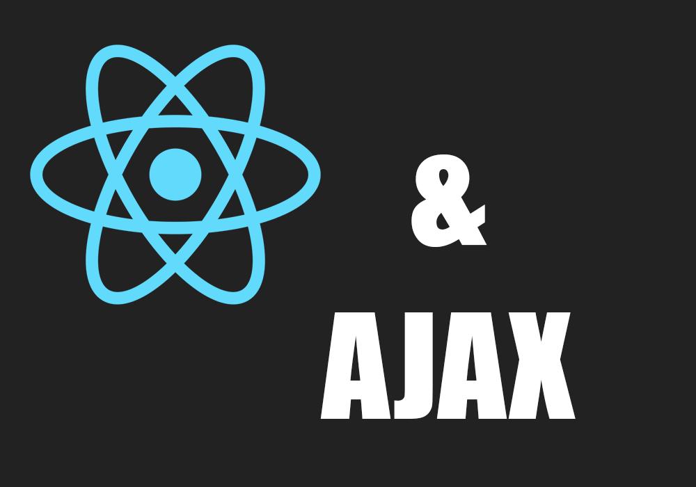 AJAX запросы