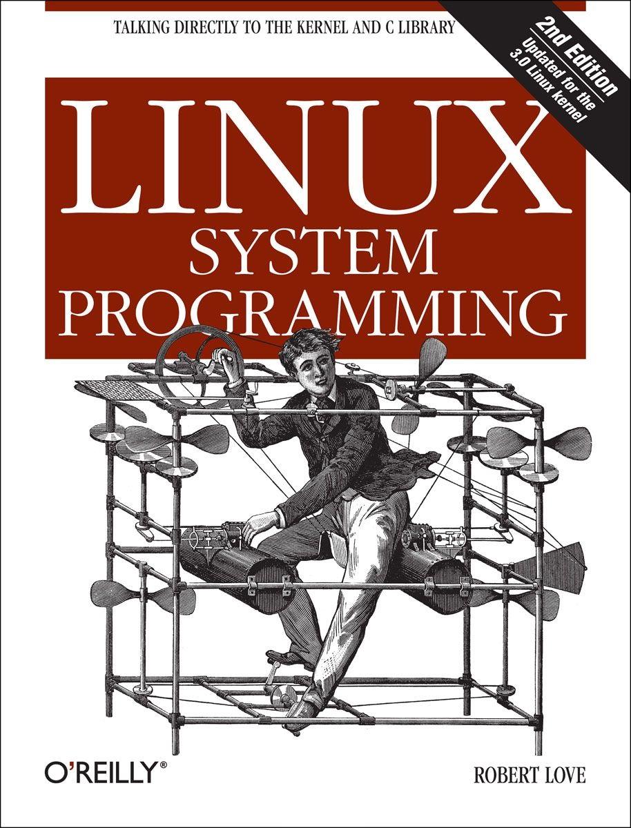 Системное программирование Linux