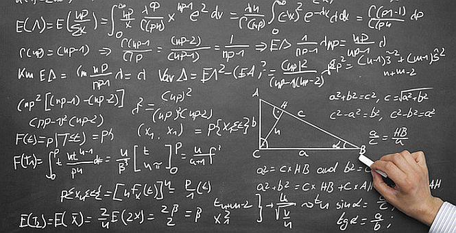 Математика для программиста