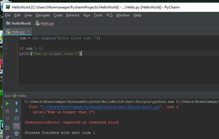 Изучить основы Python за 60 минут: разбираем видеокурс