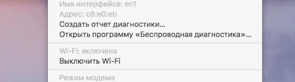 Используем чужой интернет или «Скажи мне свой пароль от Wi-Fi»