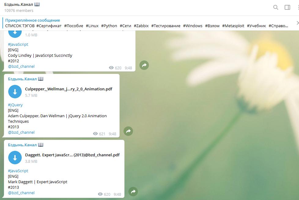 ТОП-6 информативных Telegram-каналов по разработке