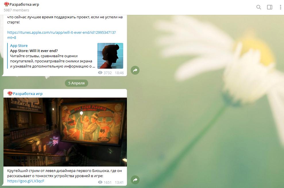 10 лучших чатов и Telegram-каналов по разработке игр