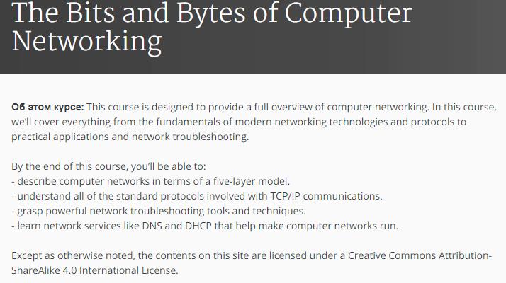 Детальный план самообразования в Computer Science за 1.5 года — IT-МИР. ПОМОЩЬ В IT-МИРЕ 2020