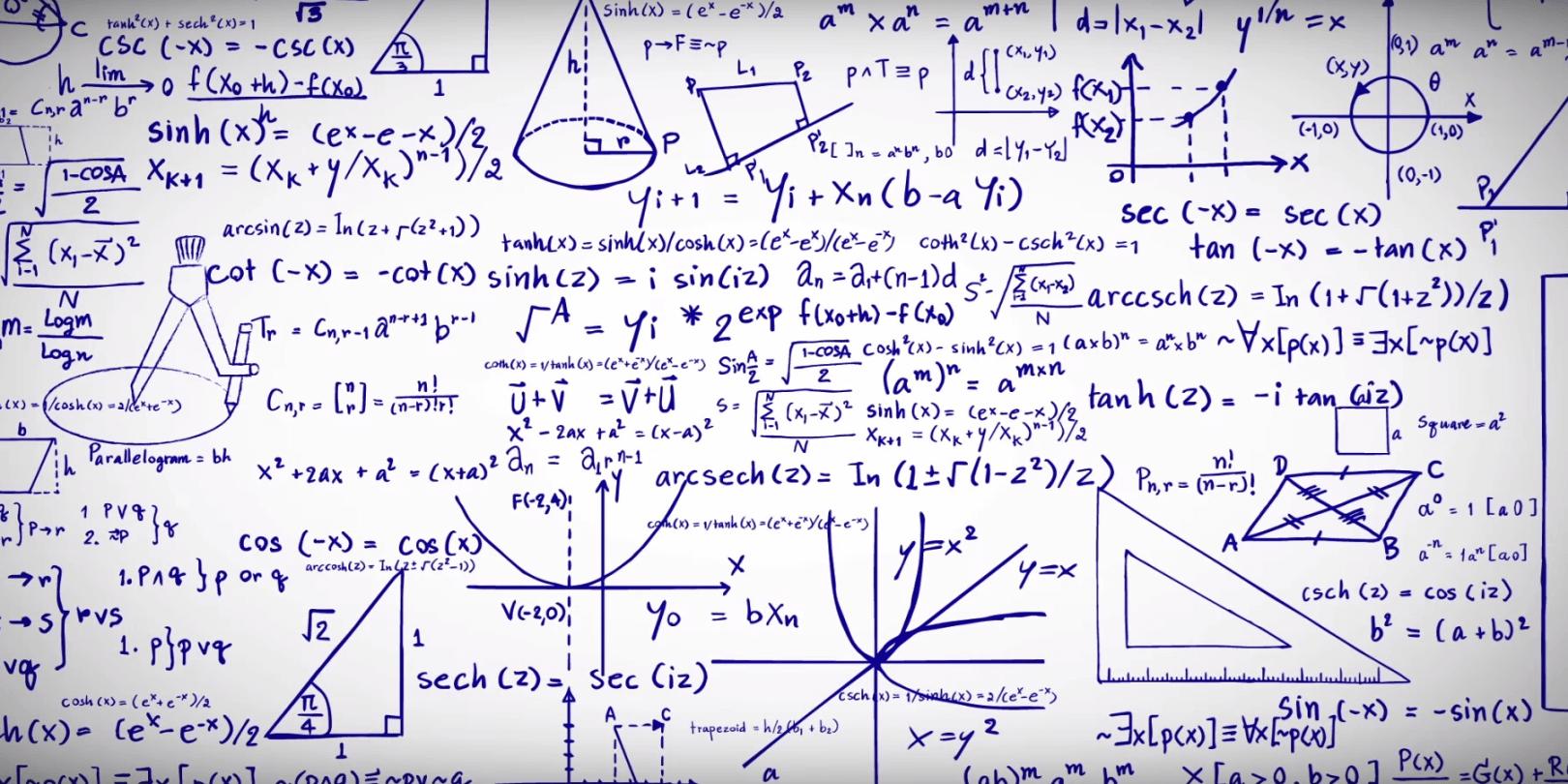 7 математических трюков