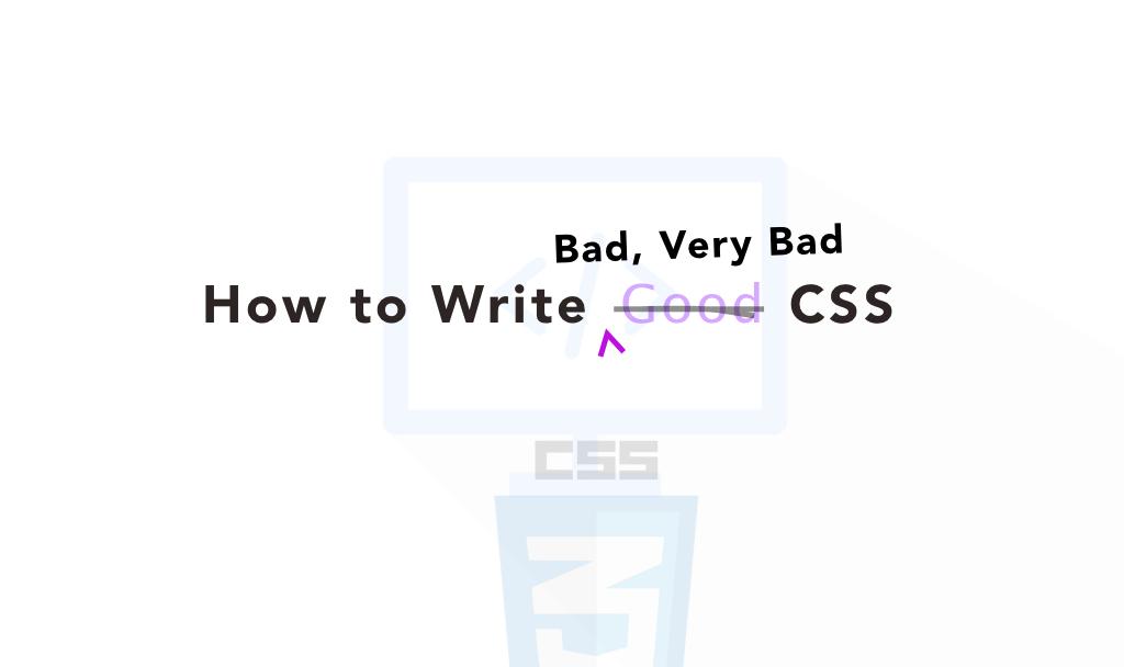 7 простых способов писать по-настоящему ужасный CSS