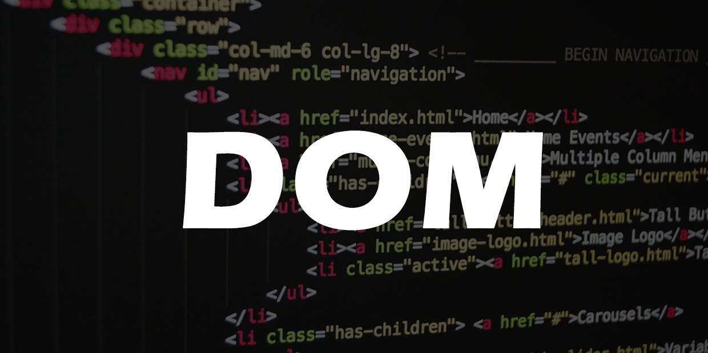 Объектная модель документа: что такое DOM и чем она не является?