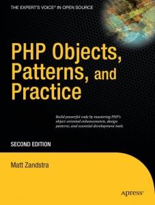 PHP книги