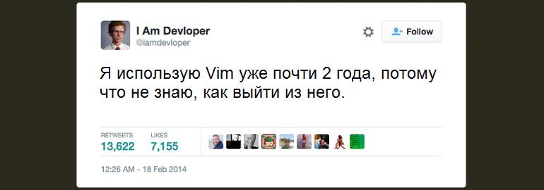 редактор Vim