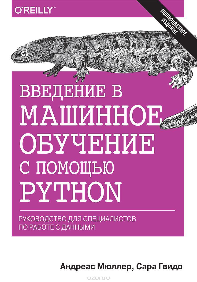 книги для программиста