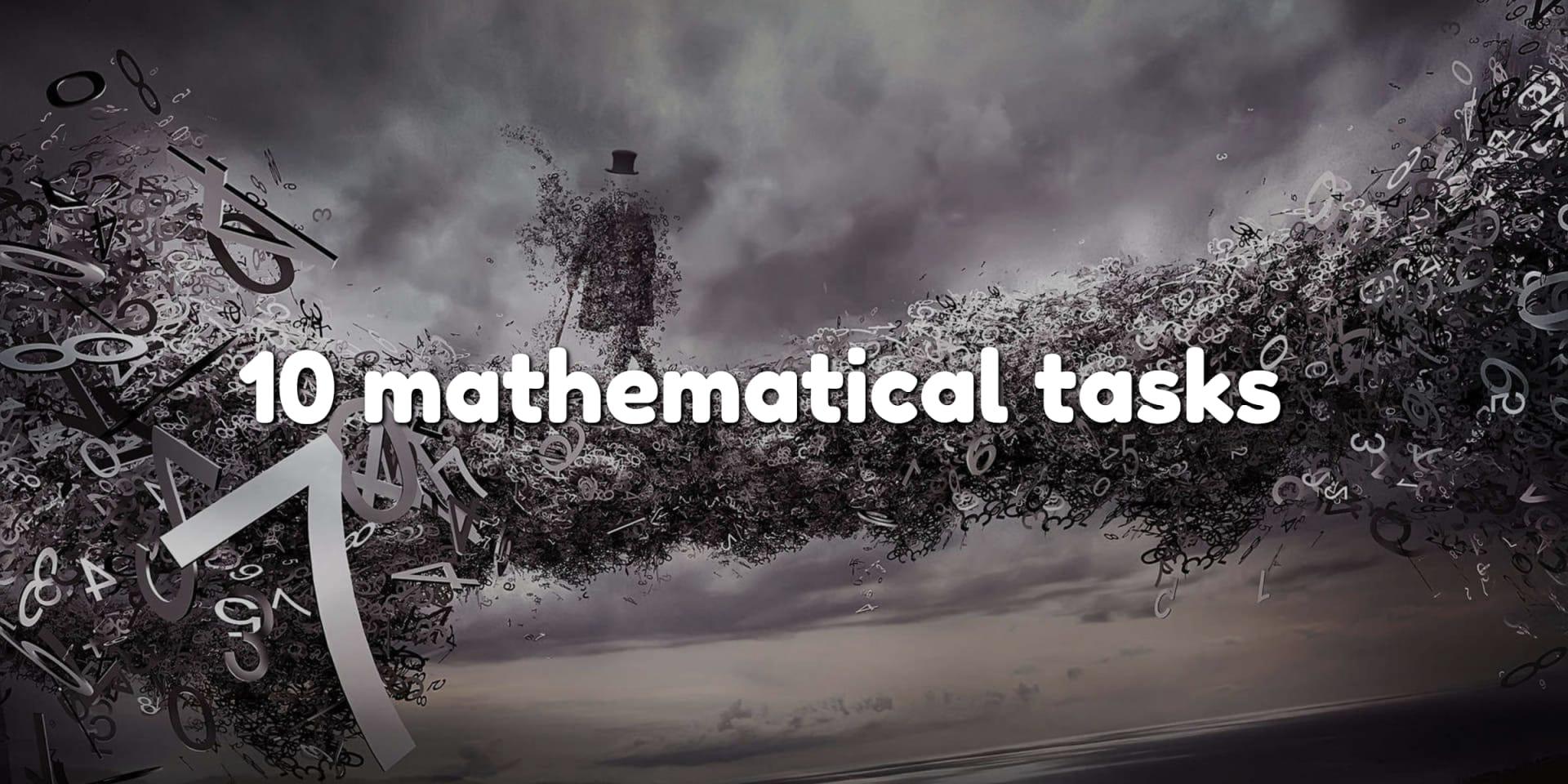 Программная реализация 10 математических задач