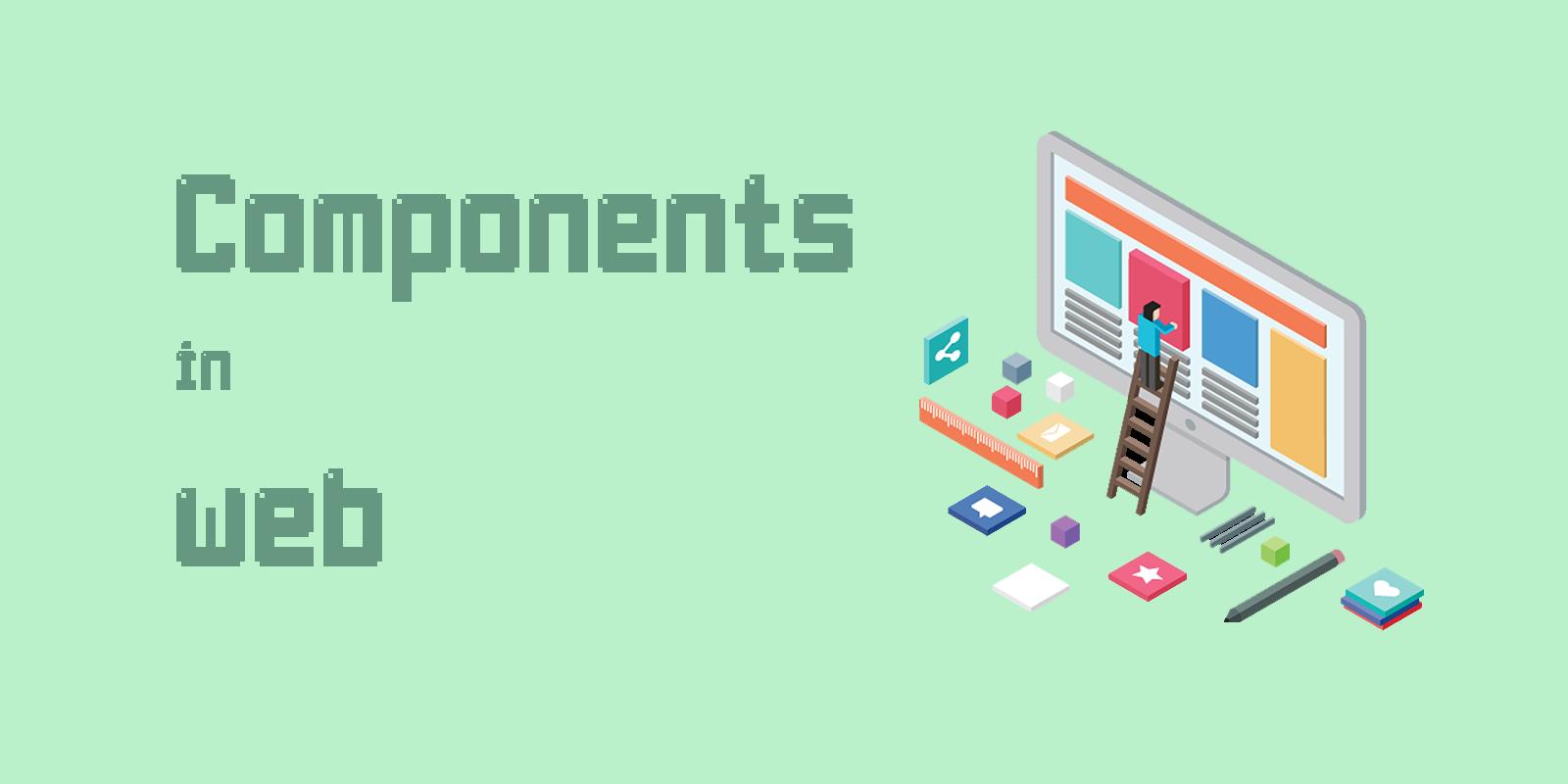 Компоненты всему голова: тренды компонентного подхода в вебе