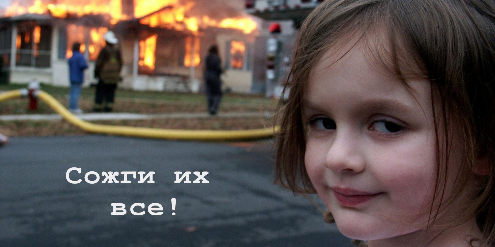 Хотите быстро выучить Java?Сожгите все книги